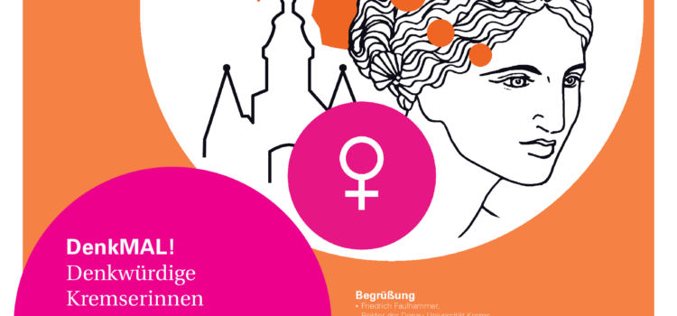 DenkMAL! Denkwürdige Kremserinnen – Eine Veranstaltung anlässlich des Weltfrauentages